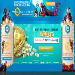 Bitcy Biz +126,40% профита за 48 дней на блоге + 6% Бонуса на Ваши вклады — Все только начинается!