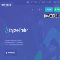 Crypto Trader (103-4500% за 1-5-16…80 дней + 1,5% RCB + Мой вклад 200$) — Отзывы и Обзор рабочего иностранного фаста экс-партизана от проверенного админа!
