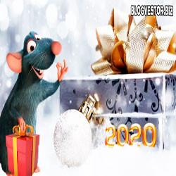 Отчет доходов за 09 — 22 декабря 2019 + Всех с наступающим Новым 2020 Годом!