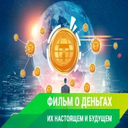 В СуперКопилке премьера фильма «ТеТа»!