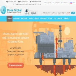 Doha Global Private Investment (до 12% в месяц) — Отзывы и обзор на новый низкодоходный проект!
