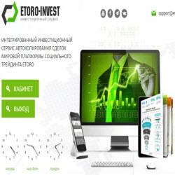 Etoro Invest (20-60% в месяц + РефБонус 5% + Страховка 200$) — Отзывы и обзор инвестиционного сервиса по автокопированию сделок!