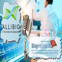 Интервью с администратором проекта Allibio