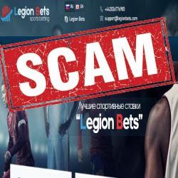 Начинаем выплату страховок на 300$ по Legion Bets!