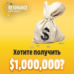 Отчет доходов за 10 — 16 апреля 2017 + Удобное обновление на блоге для Вас!