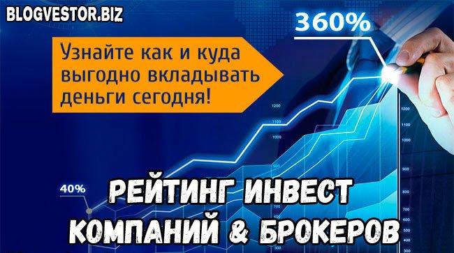 Инвестиционные фонды на проектах forex stp mt4 forex broker