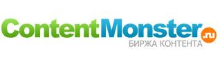 contentmonster-09.04.14