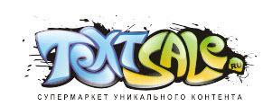 textsale-09.04.14