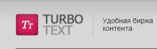turbotext-09.04.14