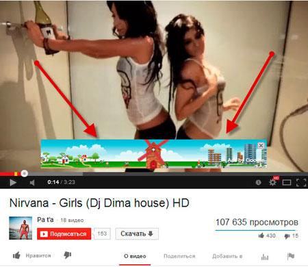 primer-reklamy-youtube-31.05.14
