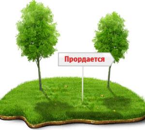 investicii-v-zemlu-03.07.14