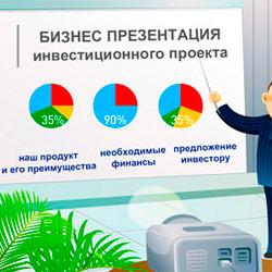 prezentaciya-23.07.14