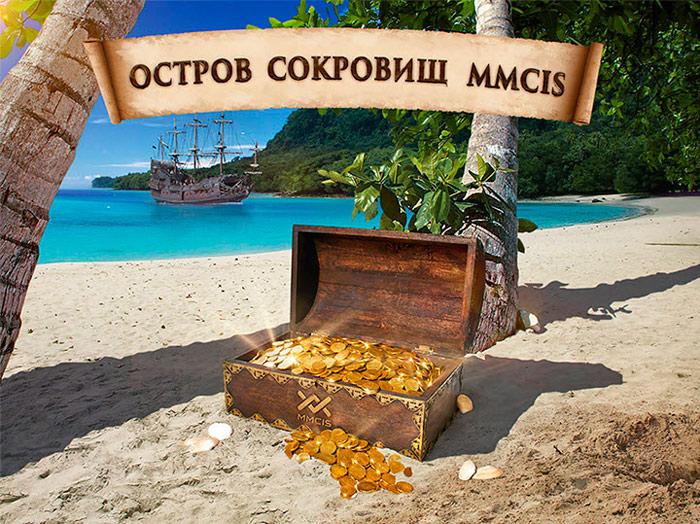 akciya-sokrovischa-03.08.14