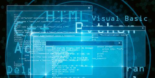 programming-14.08.14