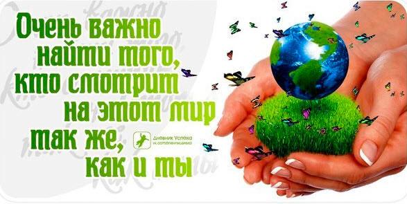 odinakovie-celi-11.09.14