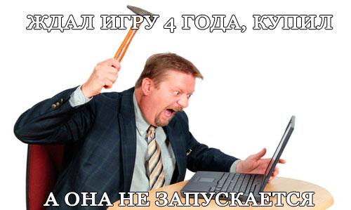 ne-zapyskaetsya-12.11.14