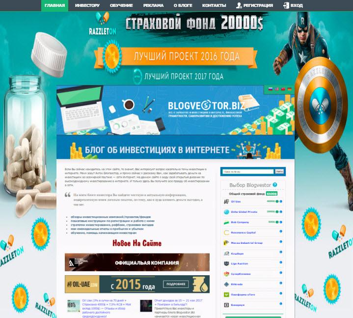 blogvestor-podlozhka-reklama-new