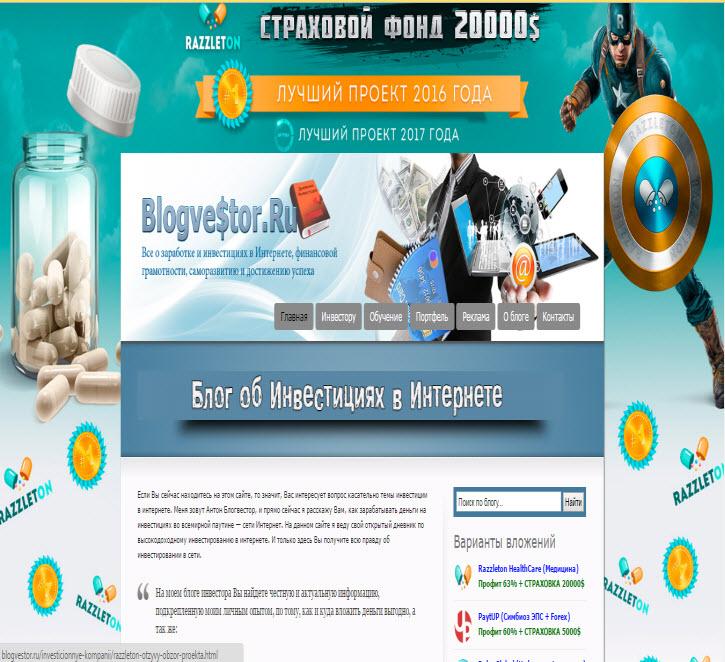 blogvestor-podlozhka-reklama