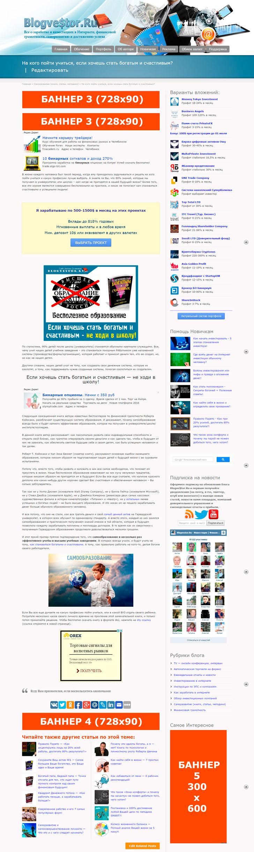 reklama-bannery-mesta--stranica-single