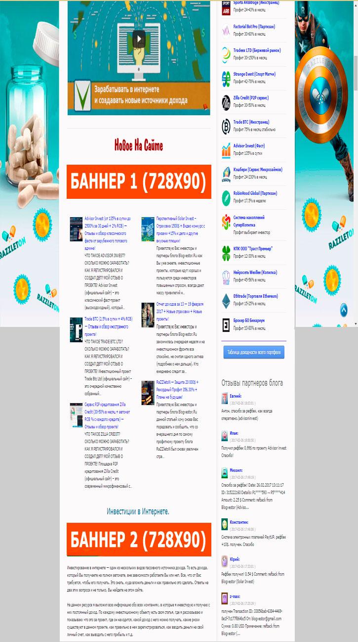 reklama-bg-banner-1