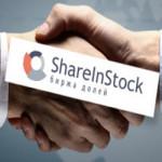 Обзор виртуальной биржи долей ShareInStock — Инвестирование в интернет ресурсы и выпуск акций своих проектов для привлечения капитала инвесторов