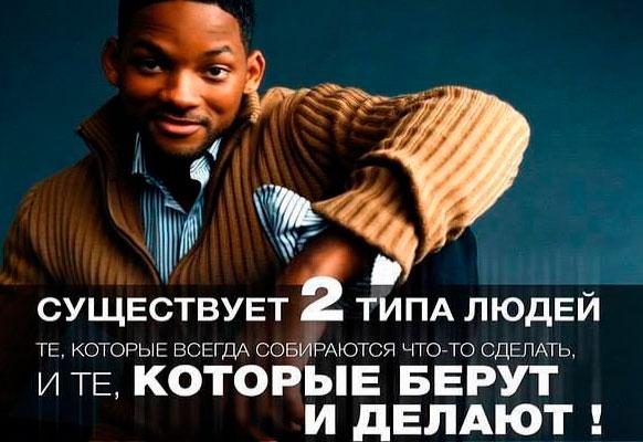 chto-delat-chtoby-stat-millionerom-08.10.15