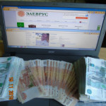 Итоги 5 месяцев работы с Элеврус + Итоги конкурса репостов «Случайному счастливчику 5000 рублей» + Моих немного «отрицательных» отзывов :)