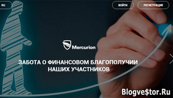 меркурион взаимный фонд