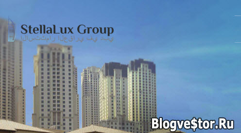 stellalux group отзывы