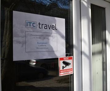 itc-travel-agentstvo-2