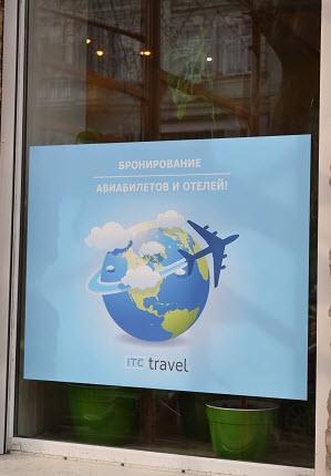 itc-travel-agentstvo-3