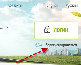 itc-travel-registraciya