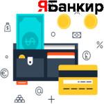 Инвестиционный онлайн сервис ЯБанкир (вклады под 30% в месяц) — Обзор и отзывы о реальной площадке кредитования