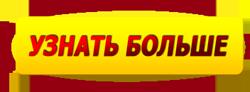 vip-dostup-k-info