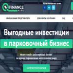 Инвестиционный проект FinancePark (30-90% в месяц) — Обзор и отзывы о парковочном бизнесе!