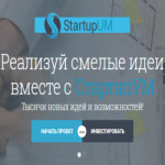 Краудфандинговая российская платформа StartupUM — Отзывы и обзор площадки, на которой можно найти инвесторов, а так же выгодно вложить деньги!
