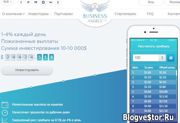 business-angels-inc-limited-obzor-i-otzyvy
