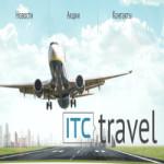 Туристическому проекту ITC-Travel почти 4 месяца – Подведем немного статистики по нему!