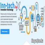 Инвестиционный фонд Inn Tech (27-51% в месяц) — Обзор и отзывы на перспективный проект!