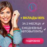 LiteMari (90% в месяц) — Отзывы и обзор на проверенный электронный проект!