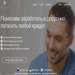 Региональная объединенная система Rosoplata (33-120% в месяц) — Обзор и отзывы!