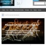 Фармакологический проект Sport Pharma Invest (34-170% в месяц) — Обзор и отзывы!
