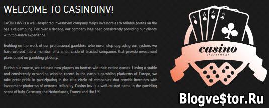 casino-investment-otzyvy-obzor-proekta