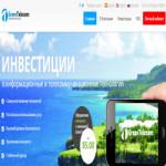 Инвестирование в телекоммуникации Green Telecom (30-60% в месяц) – Обзор и отзывы на проект!