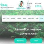 Инвестиции в зелень вместе с Mowa (60-150% в месяц) — Обзор и отзывы на проект!