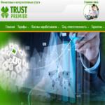 Кредитно-Потребительский кооператив Trust Premier (12-30% в месяц) — Отзывы и обзор проекта!