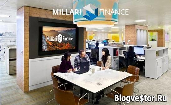 millari-finance-otzyvy-obzor-proekta
