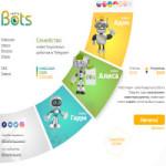 Семейство роботов Bots Family (36-62% в месяц) — Отзывы и обзор уникального проекта, работающего на популярной платформе Telegram!
