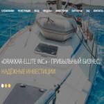 Drakkar Ellite Inc (18-27% в месяц) — Отзывы и обзор на морской проект!