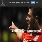 Заработок на спортивных ставках с Unibet Pro (2,5-7% в сутки) — Отзывы и обзор на спортивный проект!